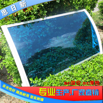 Si Day New endurance plate transparent PC Sunshine Board in front of the lighting sunshade balcony Mute rain 1x0.6