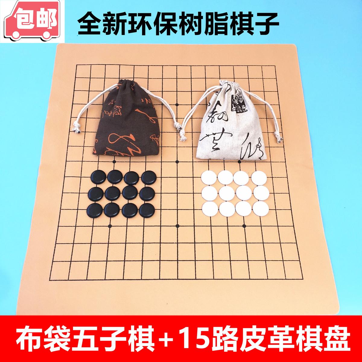Китайские шашки / Нарды Артикул 525867683795