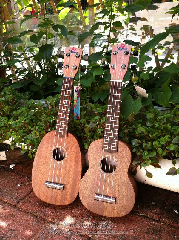 Iukes new yumy s 21 inch ukulele ukulele