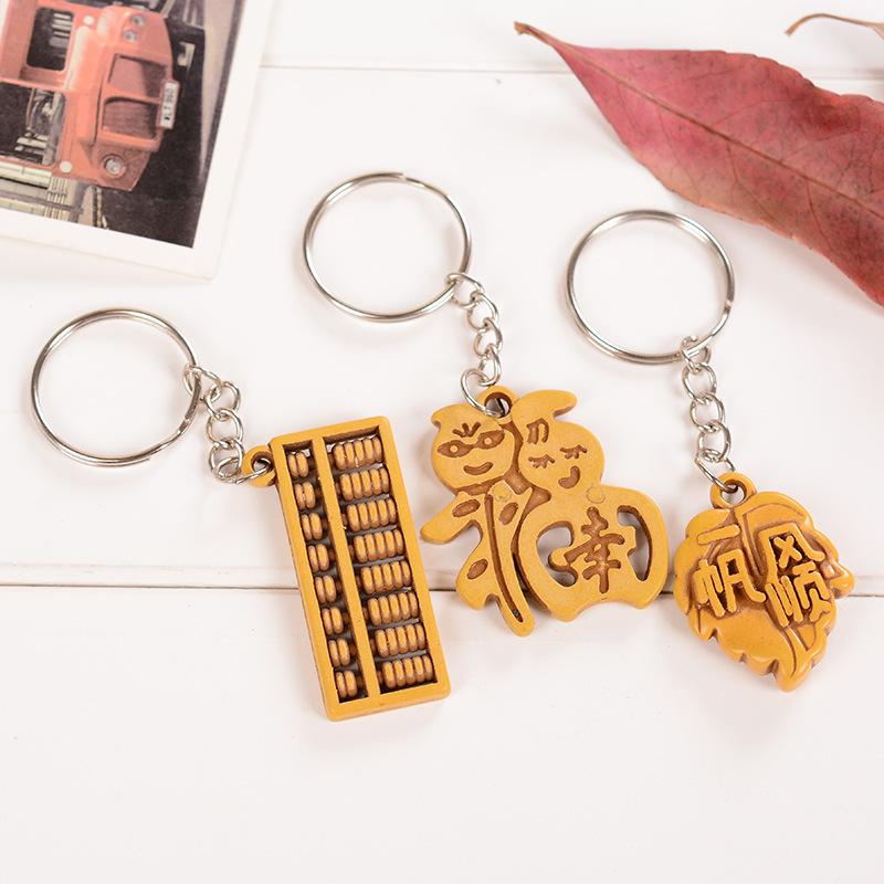 创意祝福语算盘钥匙扣 卡通仿桃木钥匙挂件金属钥匙环情侣小礼物