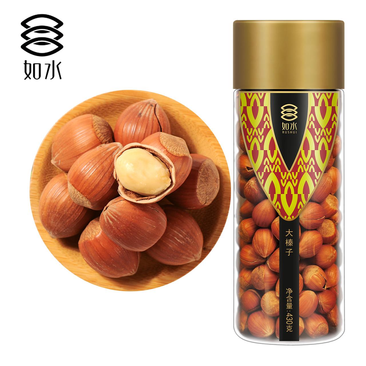 【如水大榛子430g/桶】东北大榛子零食坚果特产炒货年货干果
