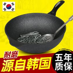 韩国麦饭石不粘锅炒锅无油烟电磁炉煤气灶专用煎炒两用家用平底小