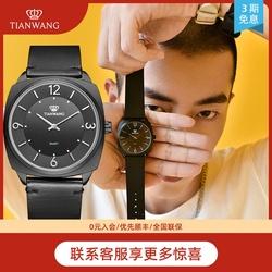 天王表2021新品潮流个性男女智能表手表礼盒款生日礼物31206