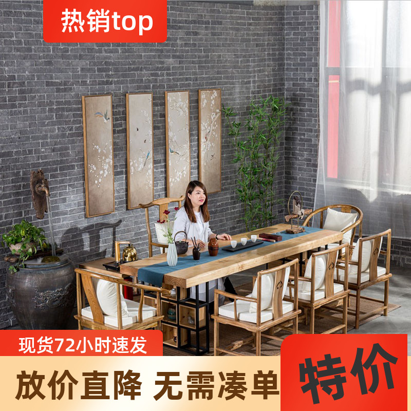 New Chinese solid wood tea table and chair combination simple log tea table office tea table commercial Chinese tea making table and chair