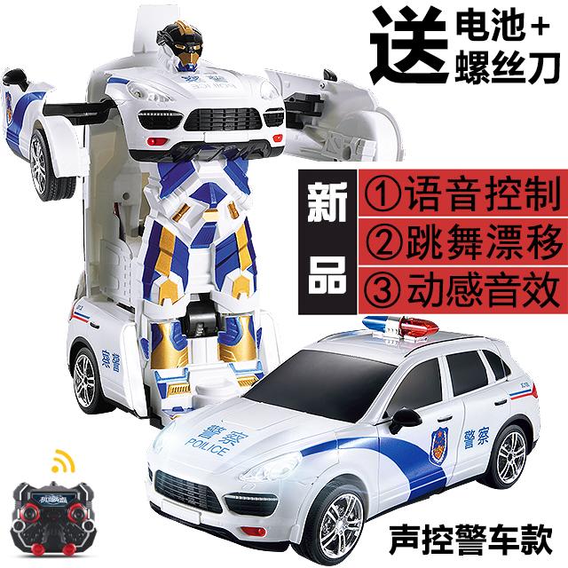 Большой размер 【 голос + дистанционное управление 】 полицейская машина скрытая хорошо война полиция белый