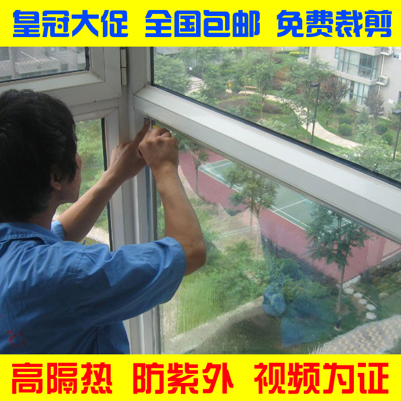 Стекла окна фильм жилой окно наклейки солнцезащитный крем безопасности взрывозащищенные мембраны одностороннего Серебряный тени пленка