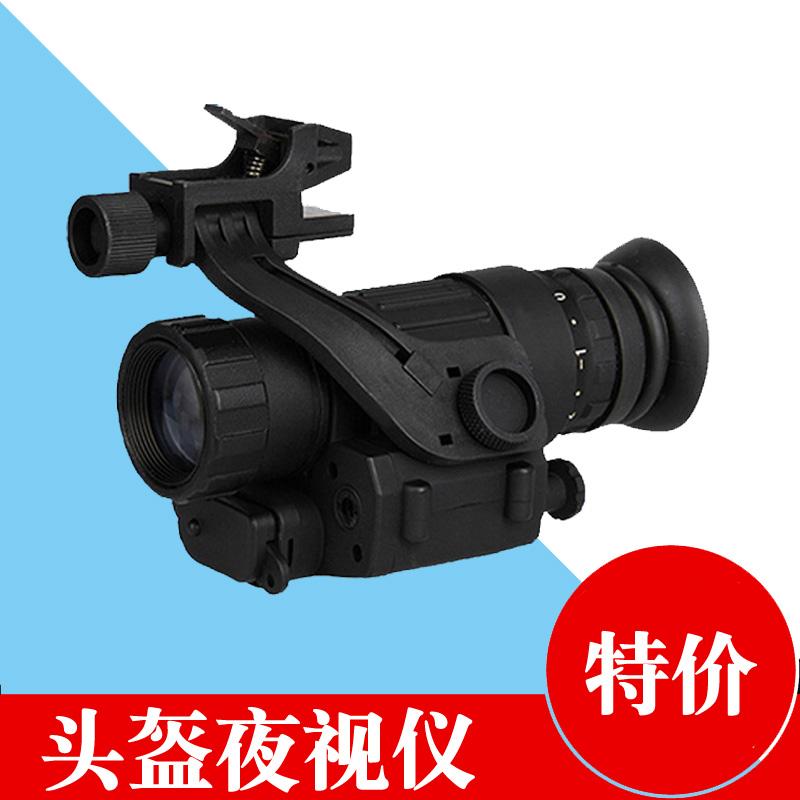 PVS-14头戴式数码夜视仪红外线...
