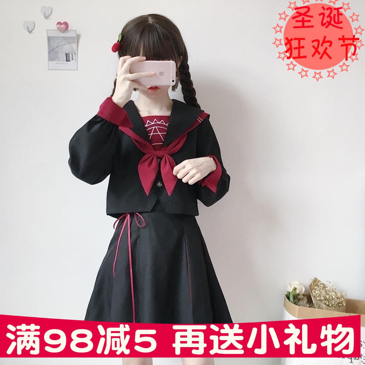 日系JK制服学生校班学院风软妹COS暗黑水手中间服长短袖不良套装
