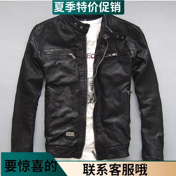 Кожаные куртки Артикул 552792497403