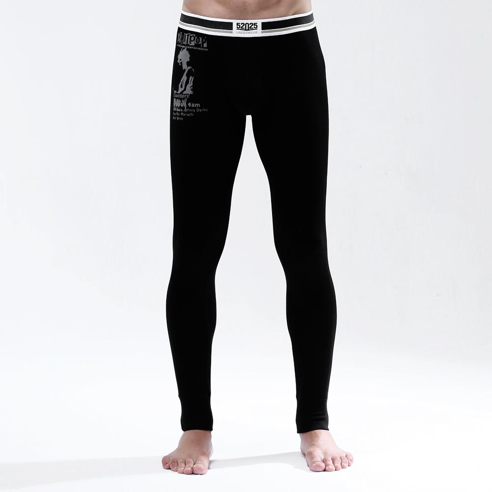 Pantalon collant jeunesse 5s173h en coton - Ref 748899 Image 2