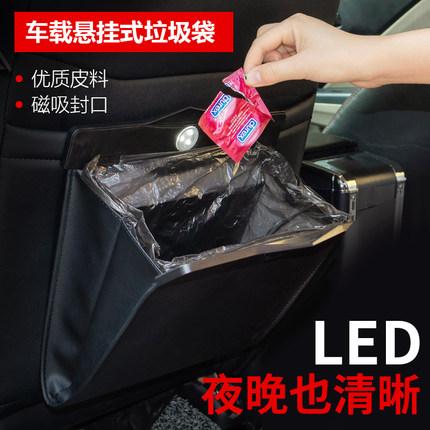 车载垃圾桶汽车内用垃圾袋可折叠LED多功能创意挂式收纳车上用品