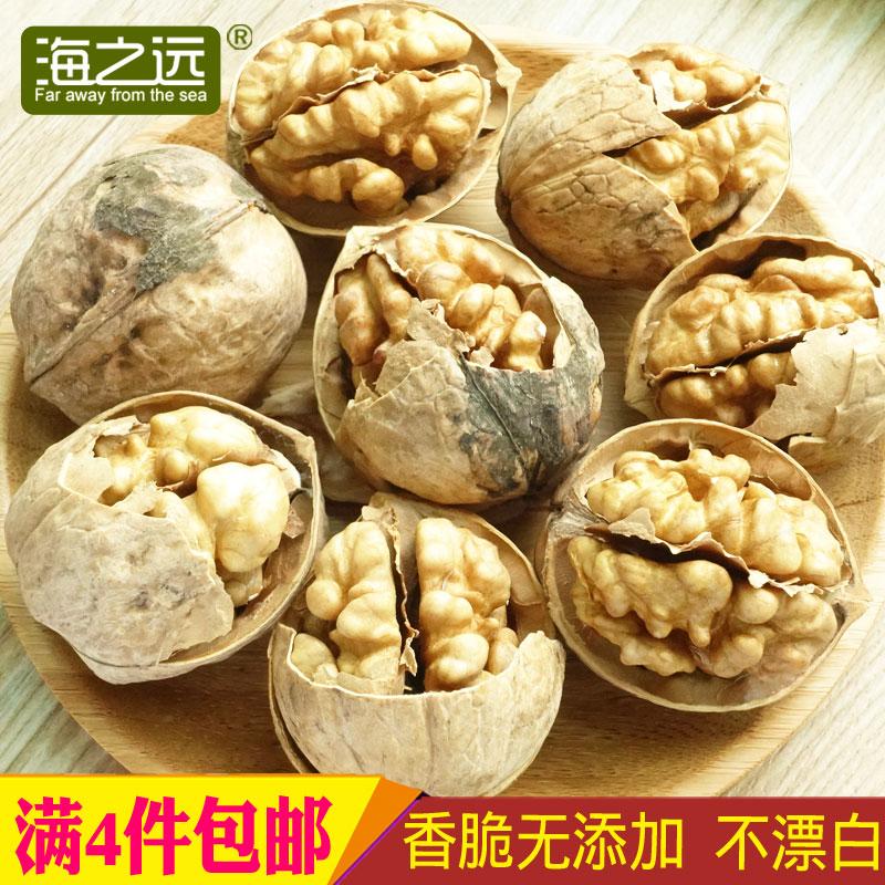 250g新貨新疆阿克蘇大185紙皮核桃無漂白薄皮生孕婦零食薄殼堅果