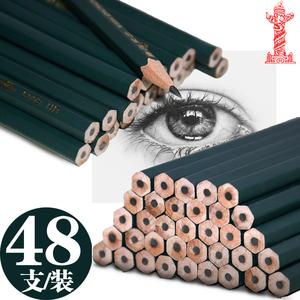 中华牌 6008 原木铅笔 HB 12支 送削笔器1个+橡皮檫1个 3.8元包邮(需用券)