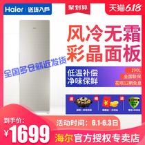 流光金家用风冷无霜升法式多门电冰箱321321WEPZ50BCDTCL