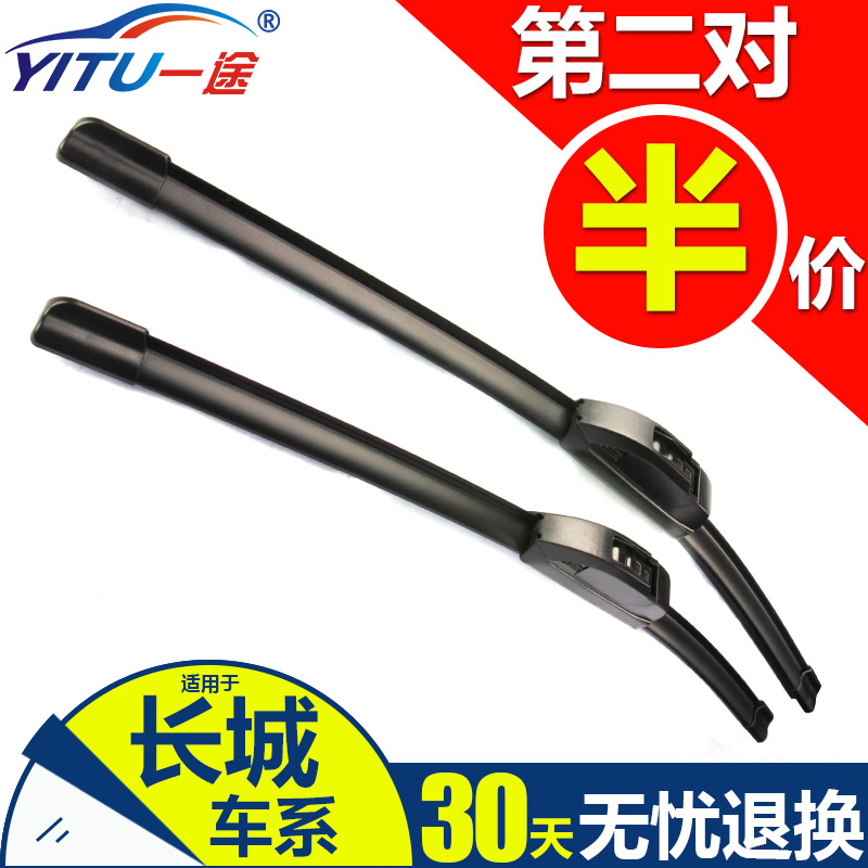 Подходит для великая китайская стена хафер H6 стеклоочиститель устройство H5H2H1H8H9 harvard крылья C30C50 за M4 без костей дождь щетка