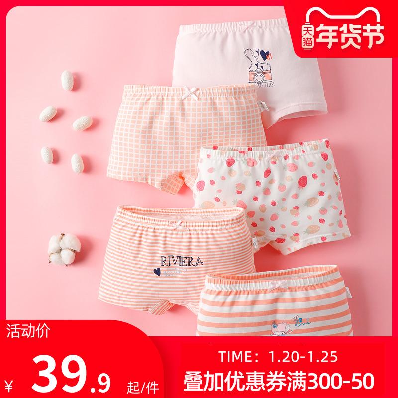 儿童内裤女童纯棉平角2-3岁宝宝婴幼儿全棉四角短裤不夹PP中大童a