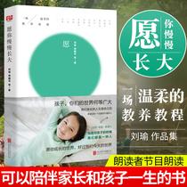 作品发表出版作家活动主要事件年文学界20001949北京大学出版社洪子诚修订版中国当代文学史北大版