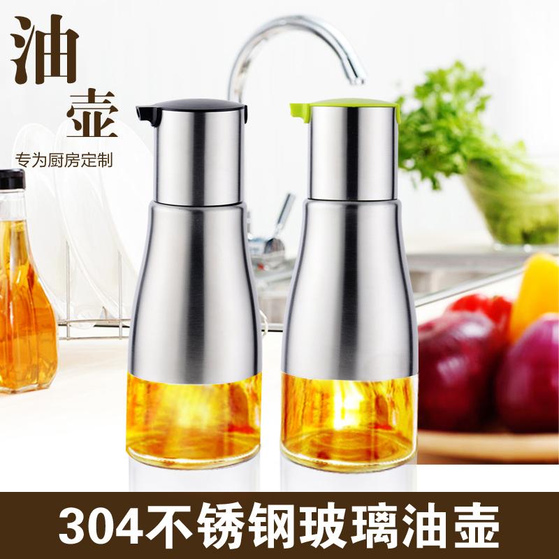304不锈钢油壶玻璃小油瓶套装防漏可控创意酱油醋瓶子调料罐厨房
