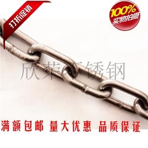304不锈钢链条12mm狗链护栏链阳台链围栏链旗杆链长环链M12