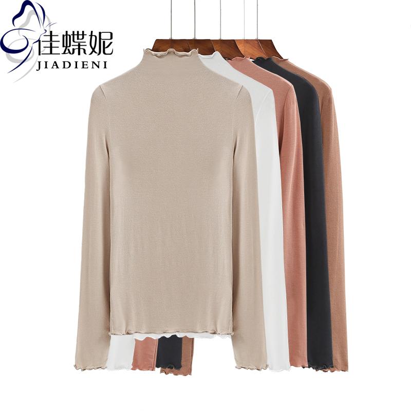 秋冬半高领木耳边修身长袖纯色纯棉T恤打底衫体恤纯白简约女装