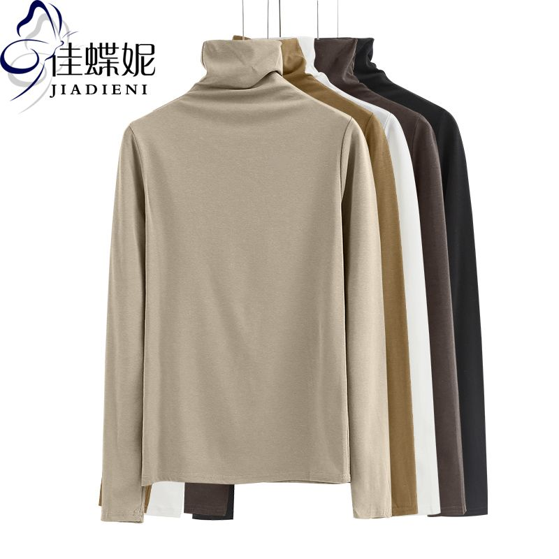 秋冬高领修身长袖纯棉纯色一体领T恤打底衫女百搭堆堆领体恤