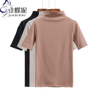 春装季新款韩版五分袖半高领修身T恤纯色简约体恤打底衫中袖女装