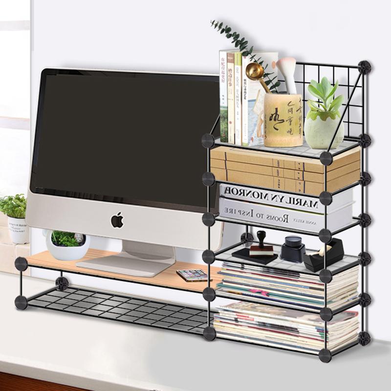 菲斯卡电脑显示器增高架办公室铁艺底座桌面键盘收纳置物整理书架