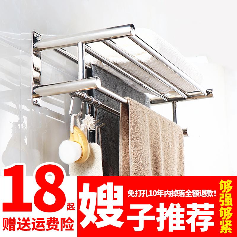 卫生间毛巾架免打孔不锈钢浴巾架304浴室置物架厕所2层卫浴壁挂件