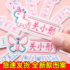 Name stickers school uniforms can be free of sewing, kindergarten baby name stickers, children's ready to enter the kindergarten supplies, embroidery seals