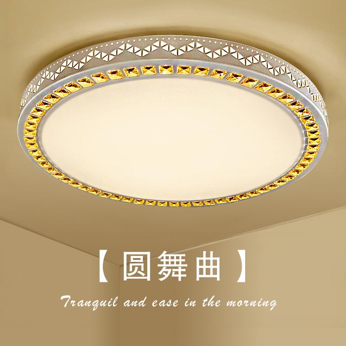 現代簡約LED吸頂燈圓形客廳燈大氣水晶燈飾溫馨臥室房間餐廳燈具
