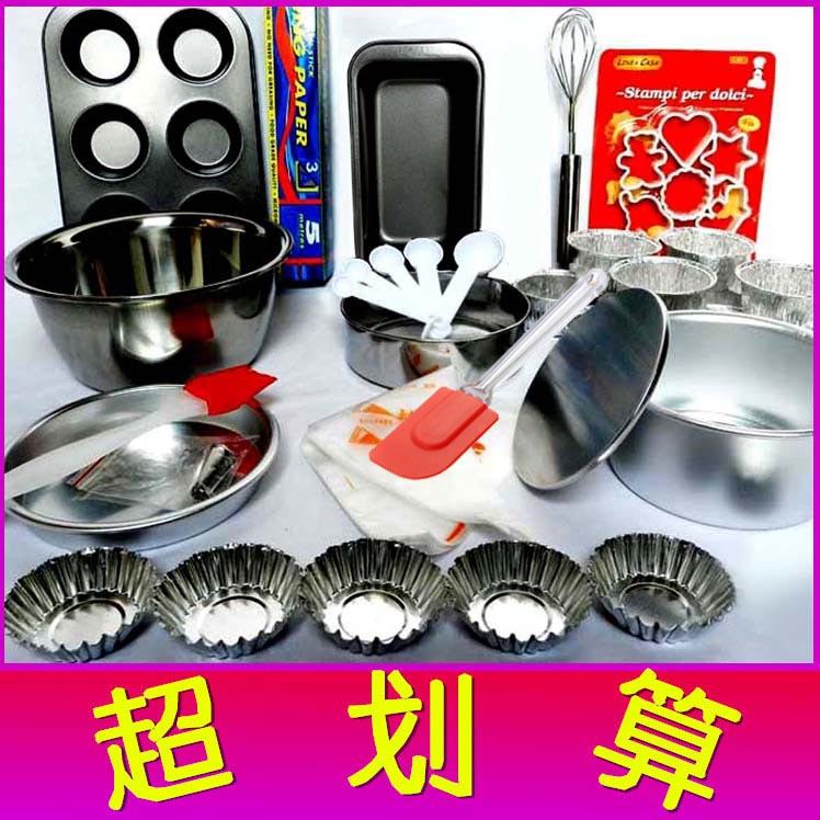Посуда для выпекания Артикул 523275734535