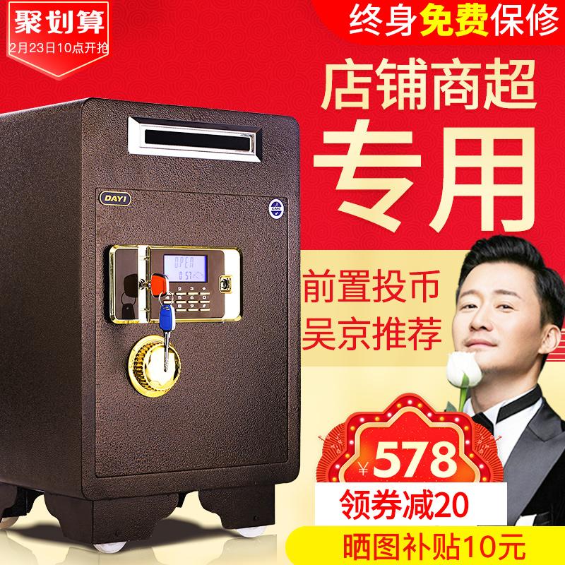 Первокурсник супермаркеты магазин монета страхование кабинет монета стиль страхование коробка, полная сталь страхование трубка кабинет офис монета 60cm