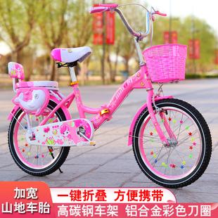 儿童自行车女孩8 20寸22寸单车 15岁折叠童车小学生18