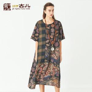 吉丘古儿夏季新款民族风田园印花中长款连衣裙文艺宽松显瘦长裙