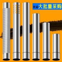 弯头止回阀不锈钢排烟管60mm万和林内等热水器配件美6cm直径