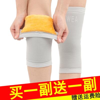 护膝保暖老寒腿女男加厚加绒漆盖关节套老年人夏季空调房防寒夏天