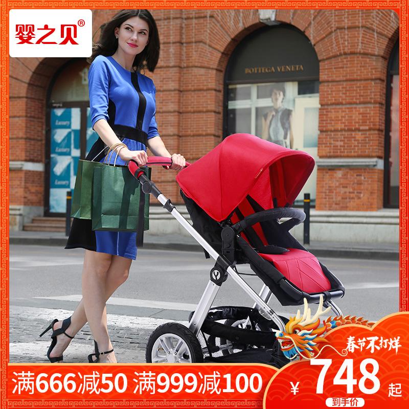 婴之贝婴儿推车高景观避震四轮婴儿车可坐可躺轻便宝宝童车手推车