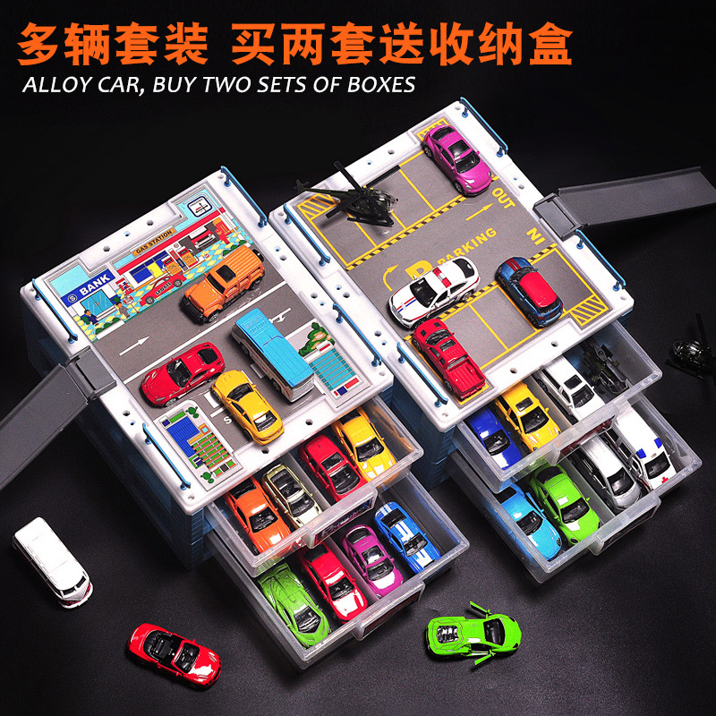 儿童玩具警车合金小汽车套装男孩玩具车工程车跑车警察回力车模型