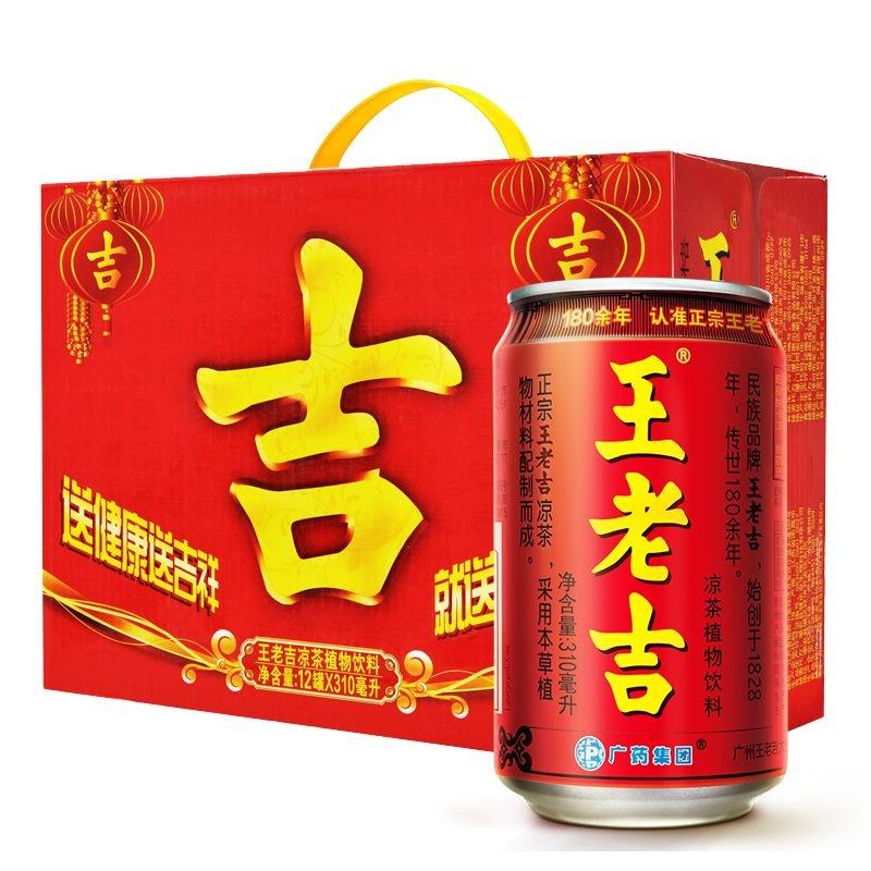~天貓超市~王老吉涼茶 310ml^~12罐 箱 植物飲料 涼茶