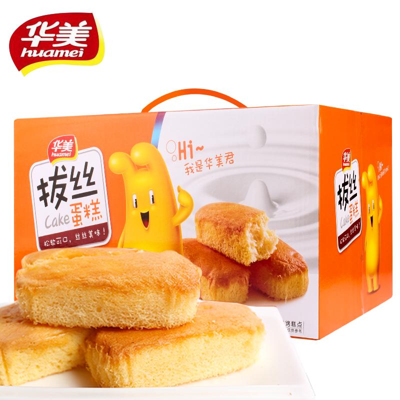 ~天貓超市~華美 拔絲蛋糕800g 早餐糕點蒸蛋糕 辦公零食^#