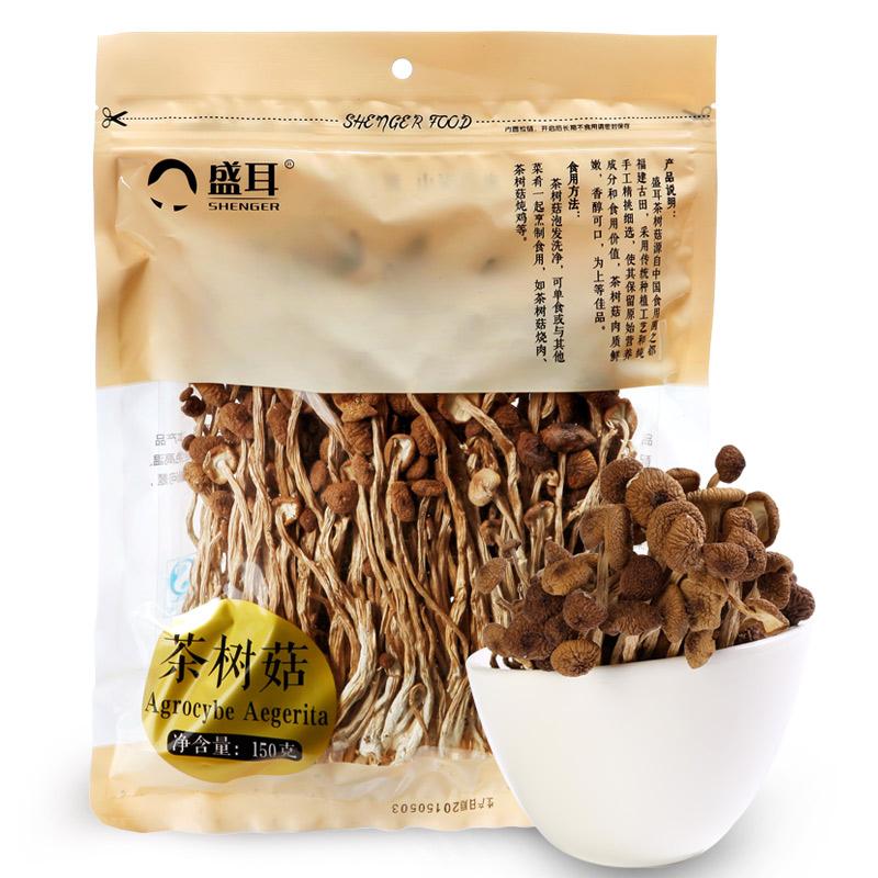 ~天貓超市~盛耳 茶樹菇 150g 袋 茶薪菇特產幹貨不開傘蓋嫩柄脆