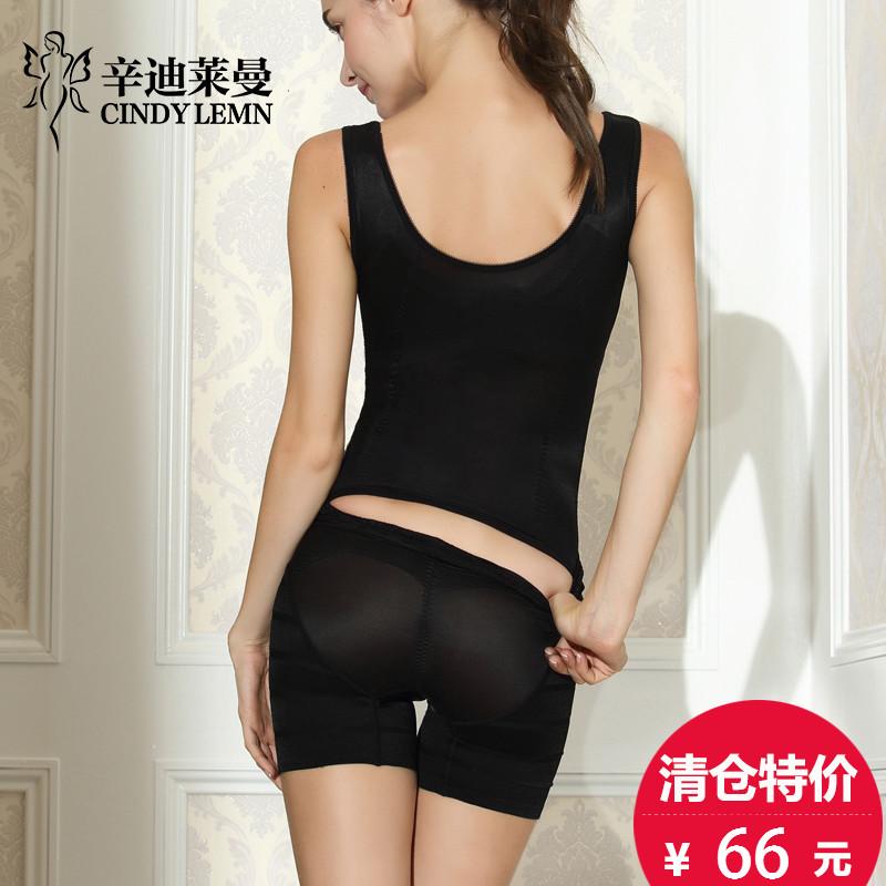 辛迪莱曼塑身衣连体衣收腹束腰后脱式瘦身提臀束身衣美体内衣