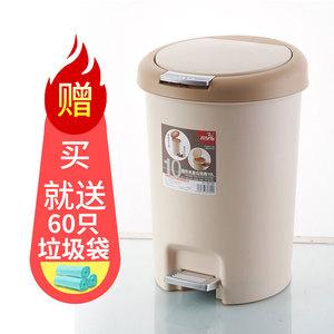 飞达三和厨房垃圾桶北欧风ins家用防臭大号带盖拉圾桶脚踏式创意