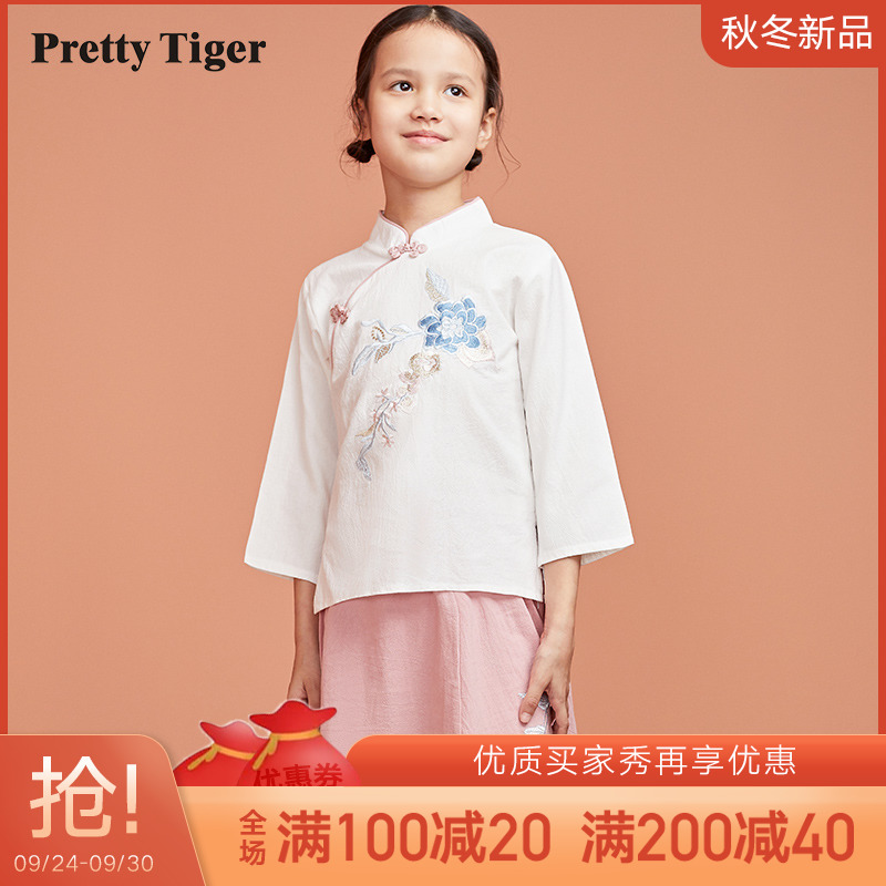 小虎帕蒂儿童套装春秋小女孩古装民国风套装女童汉服超仙中国风