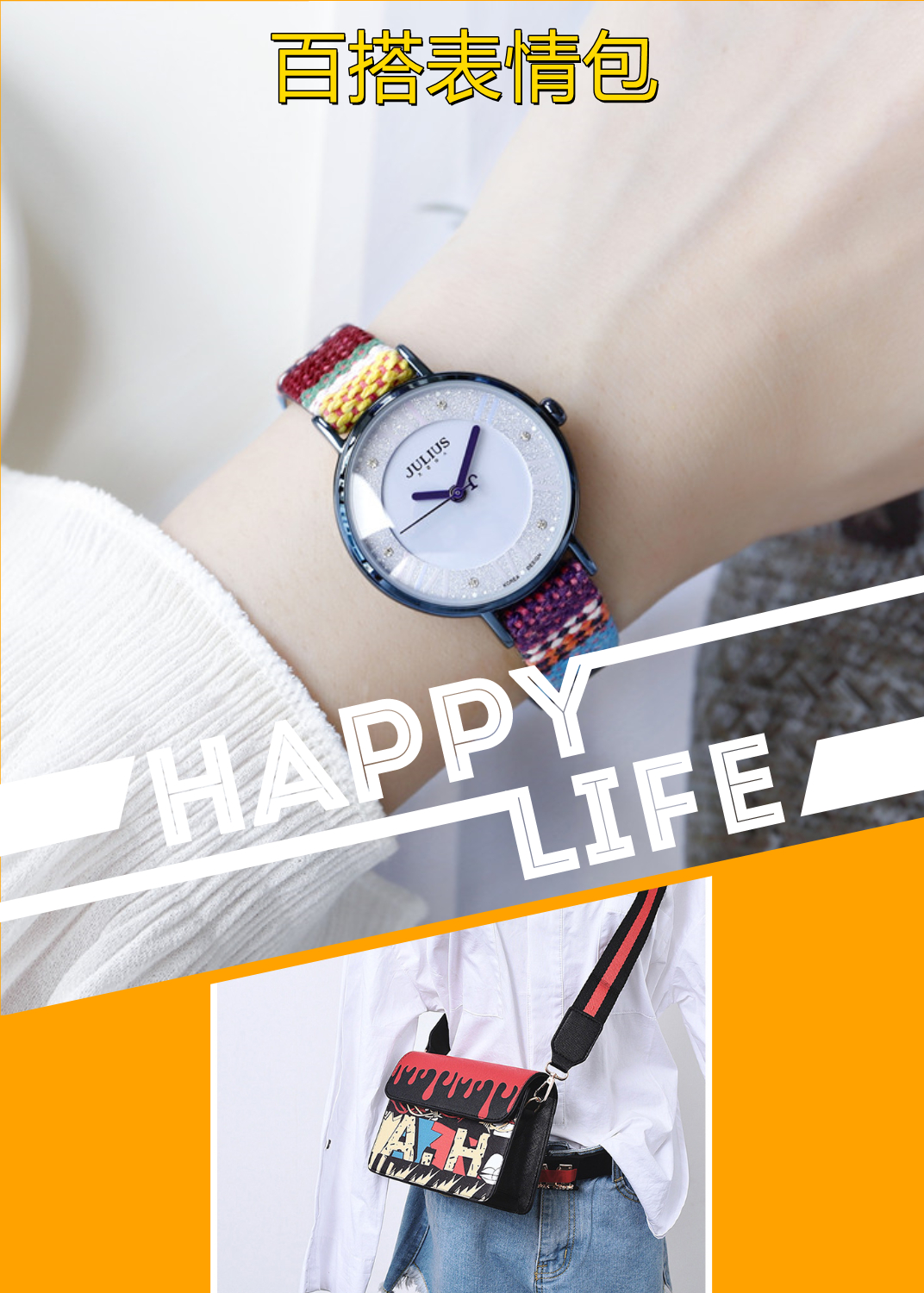 Your wedding is trendy fashion watch female personality leisure Zhao Ruth with canvas belt student quartz watch