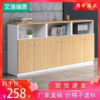 辦公家具文件柜木質資料柜檔案柜收納矮柜辦公室書柜儲物茶水柜子