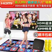 HDMI高清双人无线跳舞毯家用体感跳舞机电脑电视两用游戏机