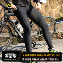 Montan maiteng riding pants fleece men's and women's leisure bicycles in autumn and winter