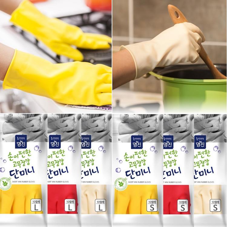 韩国原装进口明进迷你短手套家庭用工作用多用途天然胶皮手套