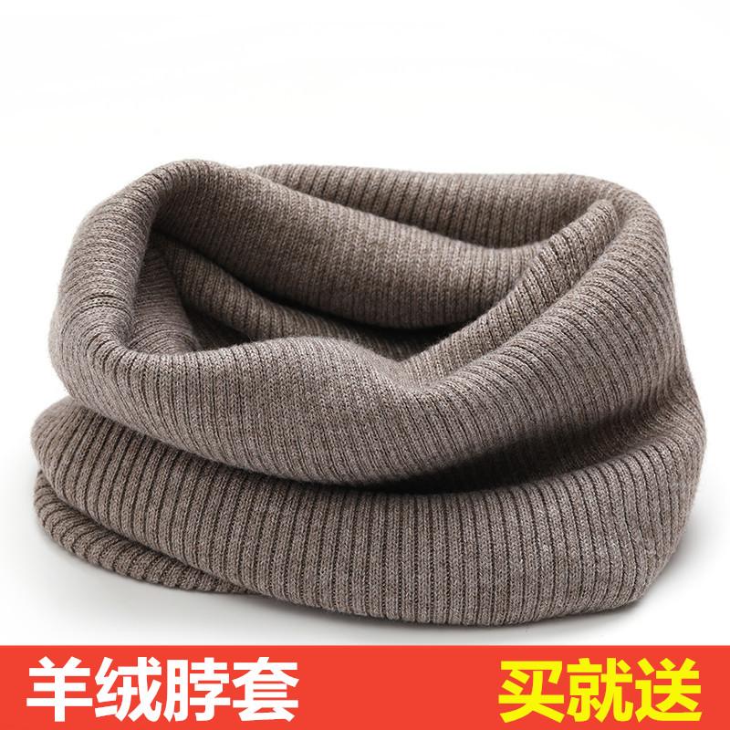 Мужские вязаные шарфы Артикул 601653406027